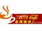 摩翼咖啡加盟