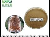 鹿皮低聚肽 梅花鹿皮小分子肽 香草生物供应鹿皮蛋白肽粉