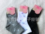 库存外贸原单女士袜子 精梳棉时尚女花袜