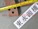 LOB-110二手气动冲床,润滑油喷涂机 找专业冲床的东永源
