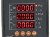 安科瑞进线柜用多功能电力仪表ACR120E
