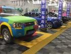 枣庄市内饰翻新改装汽车美容洗车打蜡