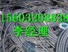 长沙废电缆废铜回收厂家回收铜排