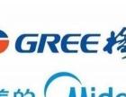 桂林市各大品牌家用空调、中央空调、吸顶空调安装与维修