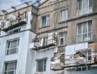 房屋改造 建筑加固,还是明辉公司好