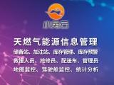 南宁小程序云开发,开发网上商城,怎样制作