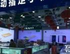 龙湾-蒲州80平米电子通讯-手机店20万元