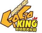 咕咕韩式炸鸡加盟 特色小吃 投资金额1-5万元