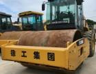 怀化出售二手22吨压路机