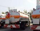10吨-40吨油罐车可以上普货多牌子吗大概要多少钱