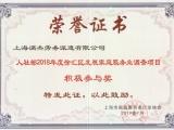 上海示范性家政提供优秀的高级育婴师品牌月嫂住家保姆