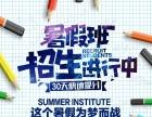 深圳西乡产品静物拍摄培训西乡产品静物拍摄培训