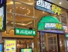西部马华牛肉面菜单价格 1-5万开店 免费培训
