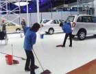 深圳福田上步专业新居开荒清洁地毯清洗石材翻新地板打蜡瓷砖美缝