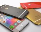 郑州iPhone7/7 Plus怎么分期付款