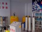 超低价的玻璃水防冻液设备