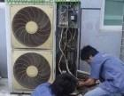 欢迎进入/~福清三菱空调服务热线(各网点)售后维修电话
