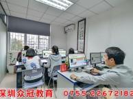 南山零基础电脑培训学校-众冠教育