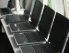襄阳电脑回收,笔记本回收,服务器回收,网吧机等