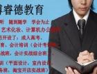 九月份来博睿德教育学英语/日语/韩语!相当于免费!