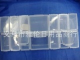 【厂家直销】供应多格中间放体温计的塑料药