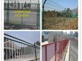 电厂防护网围栏,电厂围栏网样式厂家推荐