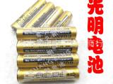 供应家电玩具专用电池7号5号电池干电池 光明品牌 遥控器电池厂家