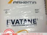 热塑性弹性体EVA/法国阿科玛 /28-800 注塑级