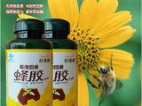 舒博康蜂胶软胶囊正品养生慧紫府园牌天然蜂胶全国批发可代发