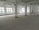 北碚蔡家工业园1500平米三层楼标准厂房整体出租