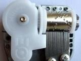 供应音乐铃机芯 发条音乐机芯 八音琴 音