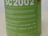 涂刷冷硫化粘接剂SC2002注意事项
