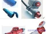 北京威浦电器 厂价供应威浦IP67防水工业插头 威浦插座