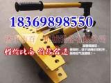 手动液压弯管机小型手动折弯机价格厂家