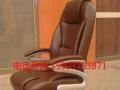 电脑椅家用时尚转椅老板椅职员办公椅工学可躺逍遥真皮椅子特价