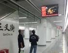 装修除甲醛、新房除甲醛、室内空气检测治理
