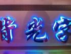 广州LED发光字 水晶字形象墙 门头灯箱 广告招牌