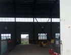 金乡县羊山工业园区 厂房 2000平米