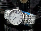 给大家见识下梵克雅宝日月星辰手表哪里有,批量的话多少钱