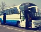燕郊旅游大巴车出租 燕郊班车服务 北京接机送站服务