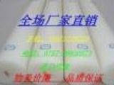 尼龙管生产厂家批发耐磨空心塑料棒空心尼龙棒材