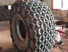 张家界50装载机轮胎保护链50铲车防滑链23.5-25轮胎