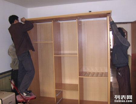 义乌北苑黄杨梅沈村季宅留雅西景园拆装空调热水器搬家公司