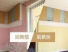 立邦刷新—墙面翻新重涂、旧房二手房刷墙改造新房装修
