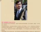 肖邦音乐学院考试招生