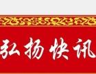 九里汉城红绿灯汽车美容店急转弘扬快讯