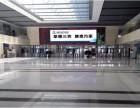 新疆昌吉天山天池新门禁大厅LED屏招租