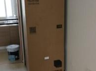 广州个人出台海尔三门风冷无霜冰箱