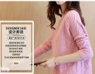陕西汉中最便宜的毛衣批发库存羊毛衫批发工厂尾货毛衣批发