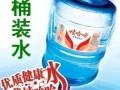 太原送水迎泽店电话--4959219